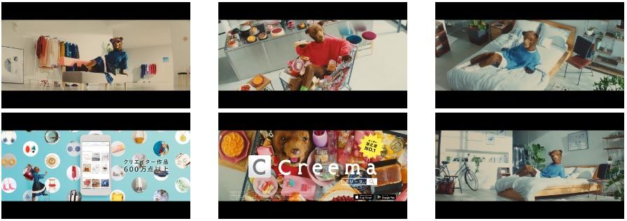 (C)creema__テレビCM__youtube