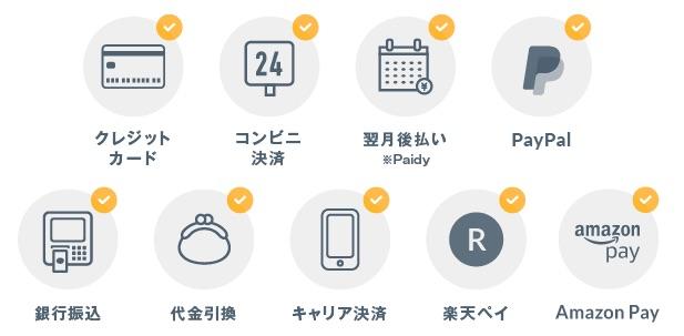 store.jp_決済方法、決済手段が豊富