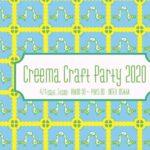関西最大級のハンドメイドイベント「Creema Craft Party 2020」が開催。ハンドメイド販売サイトクリーマ