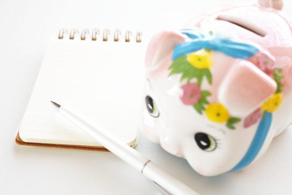 (5)プチ稼ぎの収入の目標を立てる