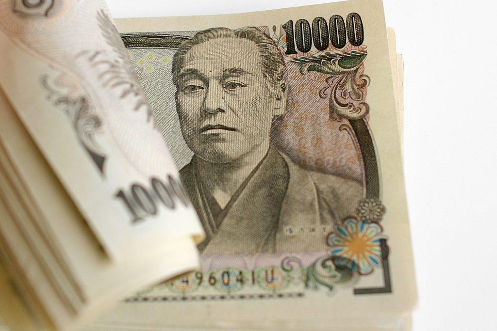 (2)プチ稼ぎ用の「ネット銀行口座」を開設しよう!
