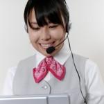 テレフォン秘書のお仕事・募集。あなたも月プラス3万円!家でできるお仕事スペシャル。