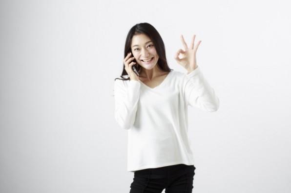 主婦・女性の超短期アルバイト・パートお外稼ぎなら「おてつだいネットワークス」登録方法と採用されるポイント方法を解説。