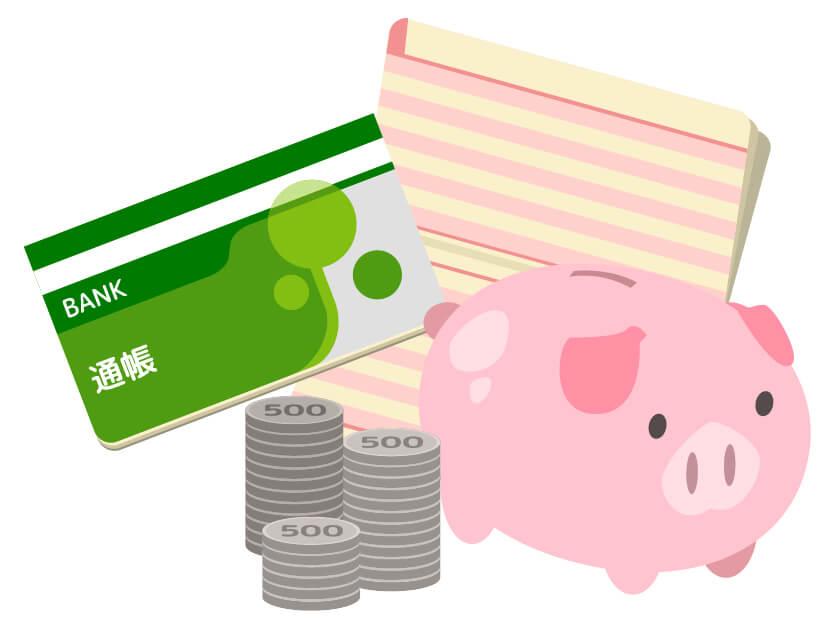 「お金が貯まる人がコッソリやってる超簡単!スグ出来る!たった4つの事」