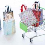 【お買い物を代行する】というプチ稼ぎってどうなの?詳しく調べてみました♪