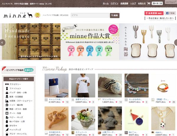 「ハンドメイド、手作り作品のネット販売」