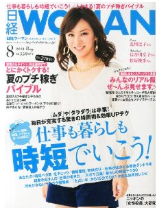 Amazon.co.jp:_日経_WOMAN__ウーマン__2013年_08月号__雑誌___日経WOMAN__本