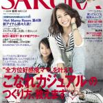 雑誌SAKURAが『読者モデル』を募集中!お洒落ママ必見。