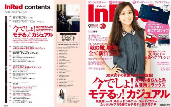 30代女性読者モデル募集:インレッド