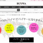 テレビで話題!後藤BUYMA(バイマ)で副業高給バイトで稼ぐ!
