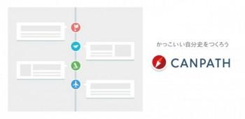 canpath