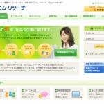 NTT系列のプチ稼ぎサイトで安心のお小遣い稼ぎ!中学生からOK!!