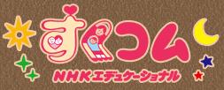 育児支援サイトすくすく_COM 2