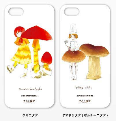 きのこ検定_iPhoneケース