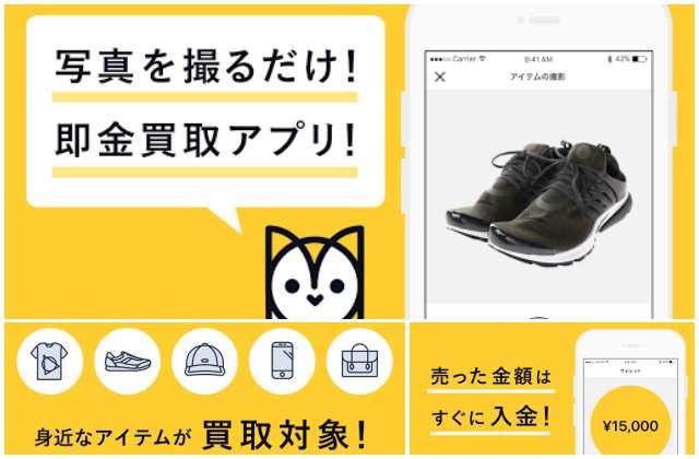 CASH(アプリイメージ画像)
