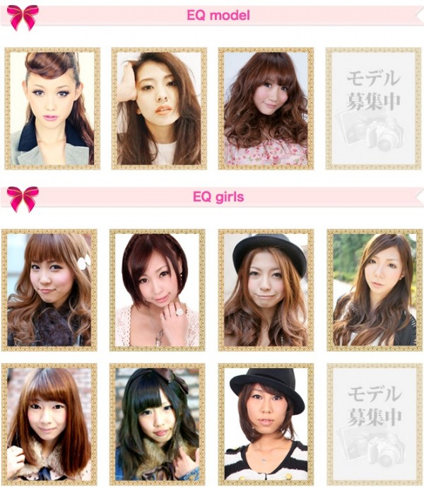 EQモデル|渋谷を中心とした女子力UPフリーマガジン『_EQ_』_official_web_site