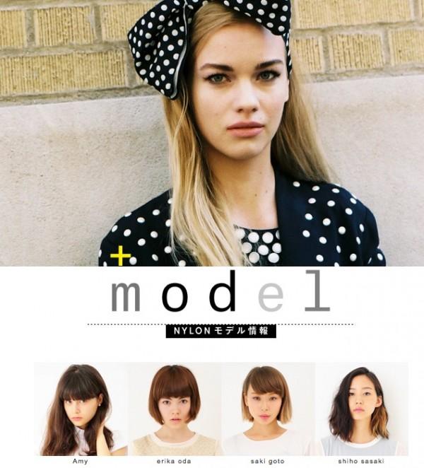 専属モデル、レギュラーモデル募集MODEL_-_NYLON_JP