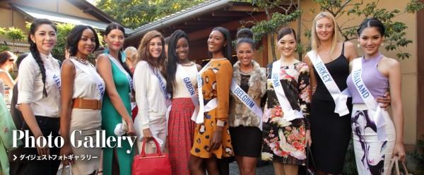 Miss_International_Beauty_Pageant_2014
