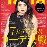 【ぽちゃカワ女子・マシュマロ女子】のモデル募集情報!