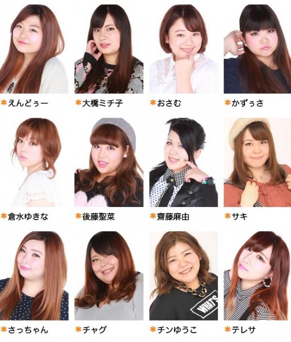 モデル_-_【ラ・ファーファ】花咲け!ぽちゃカワ女子