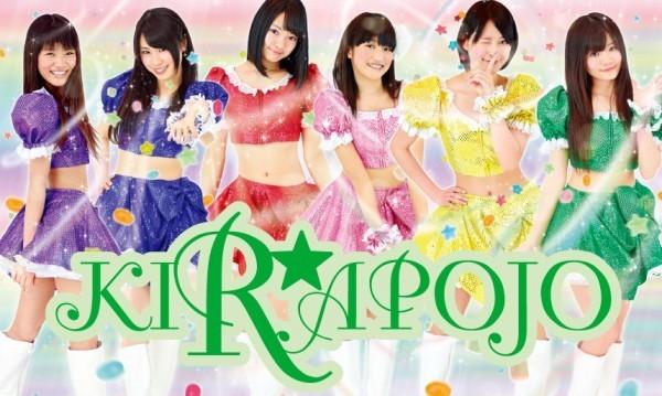 女性アイドルオーディション「新生 キラポジョオーディション」
