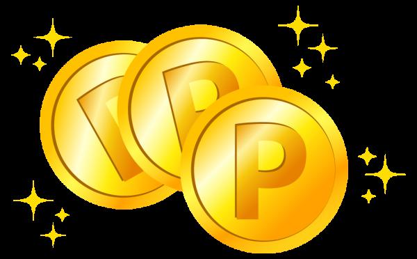 ポイント・コインのイメージ