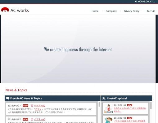 Home|ACワークス株式会社