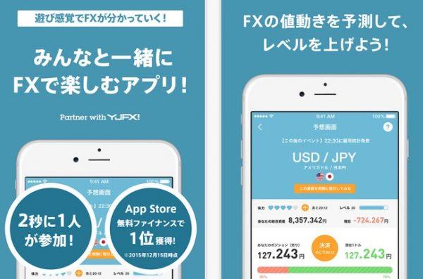 FXと経済がわかる!かるFX!チャートとニュースをバーチャルで無料デモを_App_Store_で 2