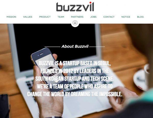 株式会社Buzzvil・バズビル「ハニースクリーン」