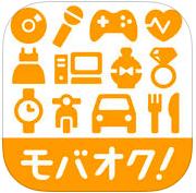 オークションアプリ・モバオク(iPhone)