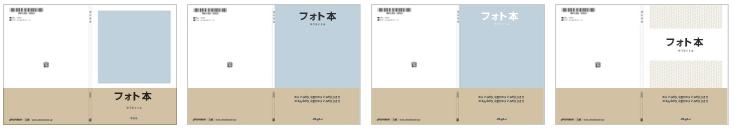 フォトブックアプリ「フォト本」
