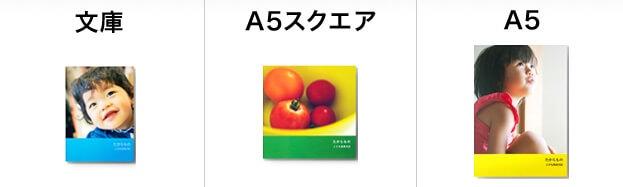 フォトブック___1冊198円から作れる【しまうまプリント】