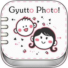 ママのための1枚ずつ増やせるフォトブック Gyutto Photo!