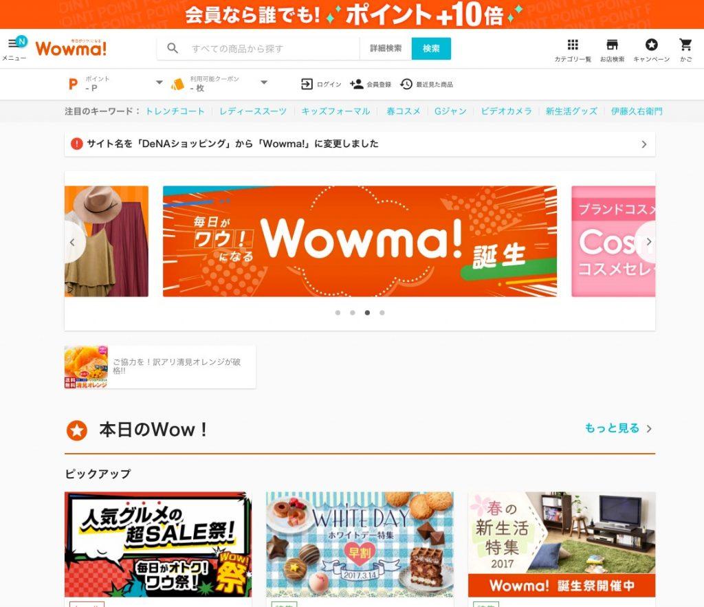 Wowma__ワウマ_-通販サイト|旧DeNAショッピング