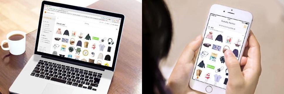 「サマリーポケットアプリ」専用ボックスを取り寄せる___月額250円~の収納サービス-2