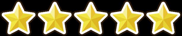評価・評判「星5」