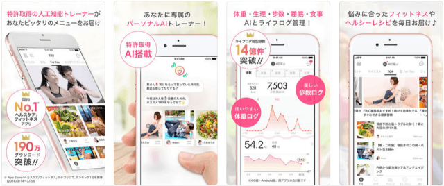 finc(フィンク)アプリ