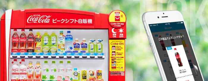 CokeOn(コークオン)自販機イメージ