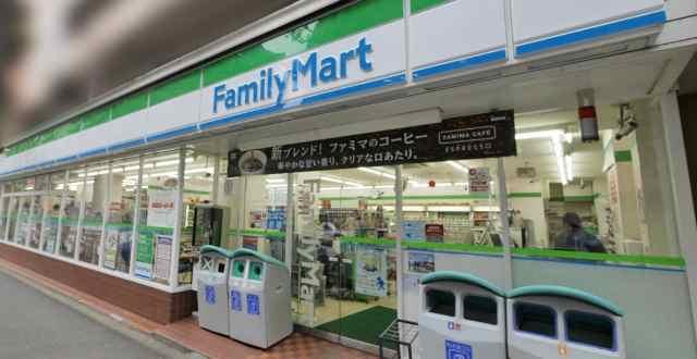 「ファミリーマート(FamilyMart)」コンビニ