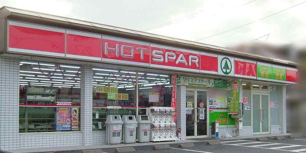 「SPAR(ホットスパー)」コンビニ