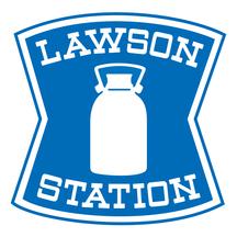 LAWSON(ローソン)