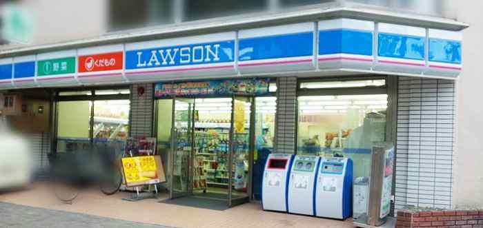 「ローソン(LAWSON)」コンビニ