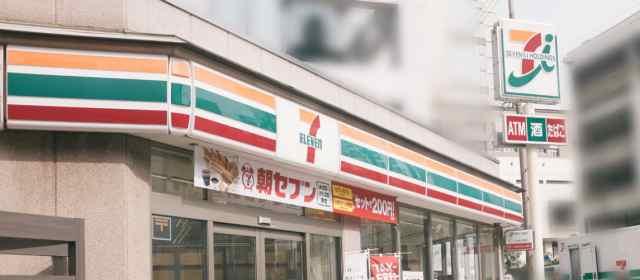「セブンイレブン(Seven-Eleven)」コンビニ