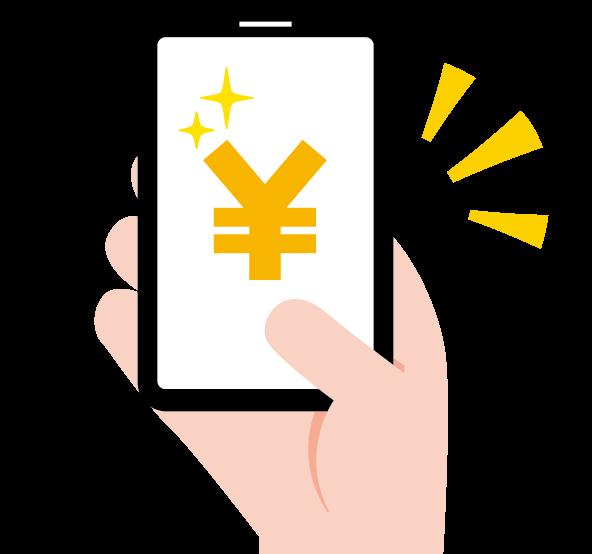 お得なスマホ決済アプリ