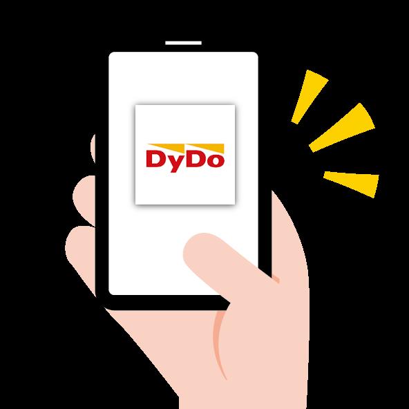 DyDo Smile STAND(ダイドー自販機アプリ)ユーザー登録方法・使い方