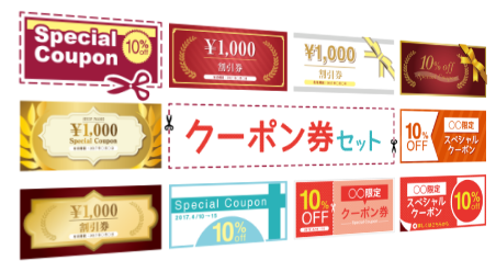 クーポンアプリ「オトクル」割引または無料クーポンがある店舗