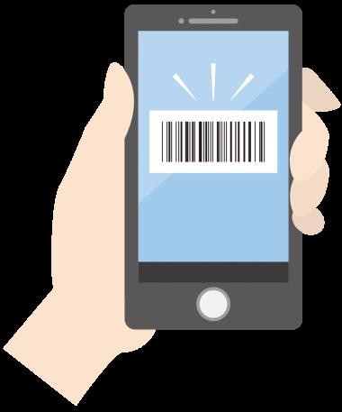 アプリの使い方・登録方法「オトクル」