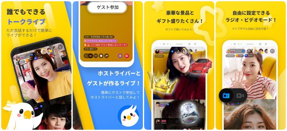 HAKUNA live(ハクナ) - ソーシャルライブ配信アプリ