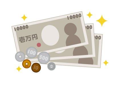 お金イラストイメージ