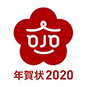 sarah [サラ] 年賀状2020